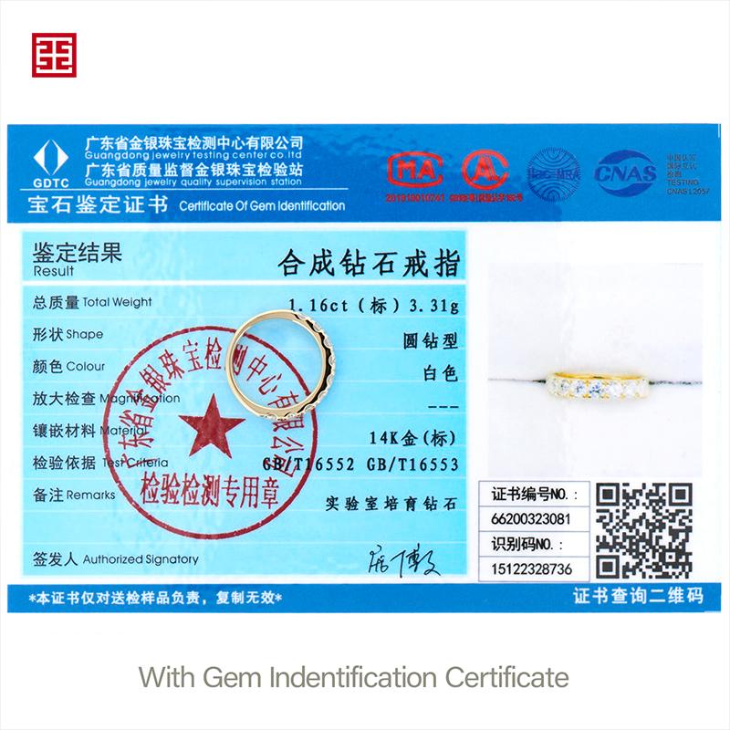 GIGAJEWE 0.9ct 3.0mmX9Pcs D Color CVD/HPHT Diamond VVS1 Round Cut 18K Yellow Gold Alliance Ring Jewelry Girlfriend Gift